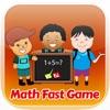 快速数学游戏 - 思考为孩子们快速回答