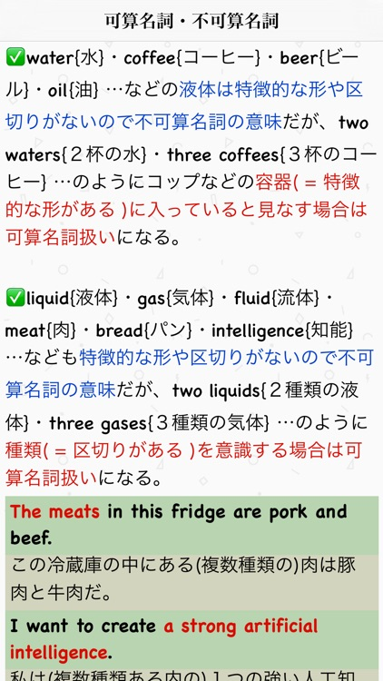 0から超わかる英文法 - ネイティブの英語感覚を手に入れるための最速ガイド(無料Lite版)