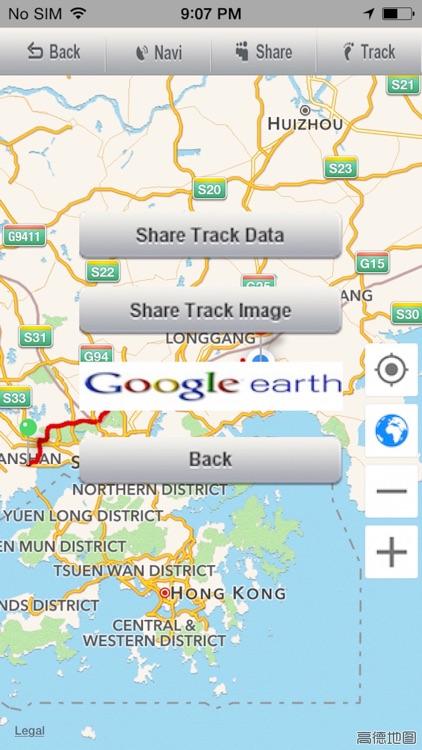 Share Track