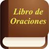 Libro de Oración (Oraciones Católicas y Cristianas) Prayer Book in Spanish