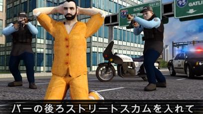 警察バイク犯罪パトロールチェイス3Dガンシューティングゲーム - Police Bike Gameのおすすめ画像1