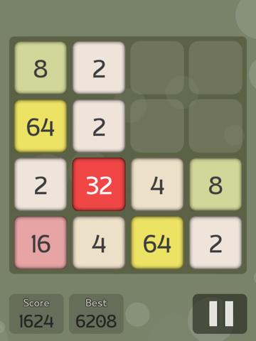 2048 The Game screenshot