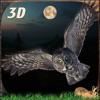 野生猫头鹰飞行模拟器3D