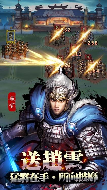 大皇帝 screenshot-2