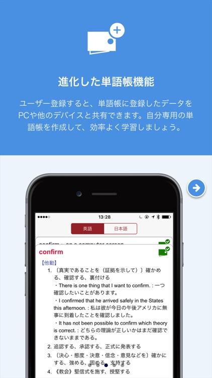 Eijiro on the WEB (ALC Press)