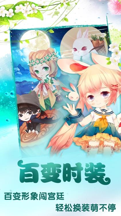 宫廷Q传 screenshot-4