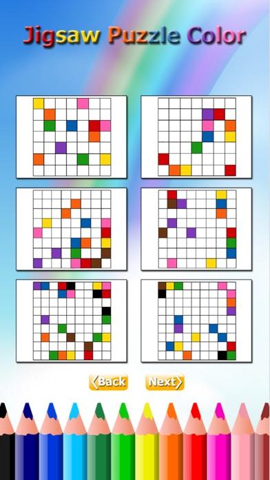 Jigsaw Color: Aprende a pintar en el canal, juegos gratis para los ...