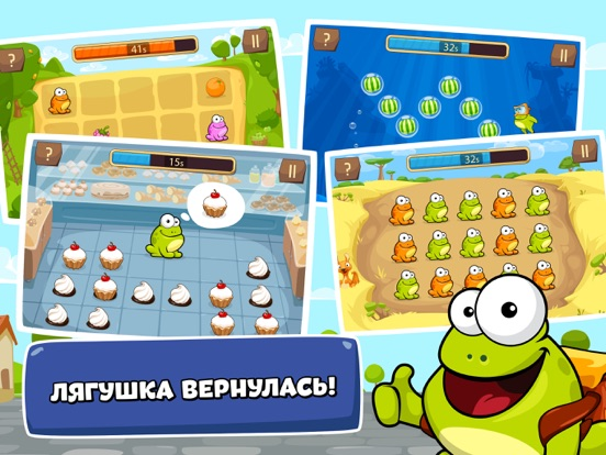 Tap the Frog Faster на iPad