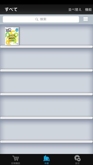 Web Designing ScreenShot0