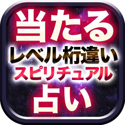 恋愛救済率【No.1】スピリチュアルタロット占い◆咲良
