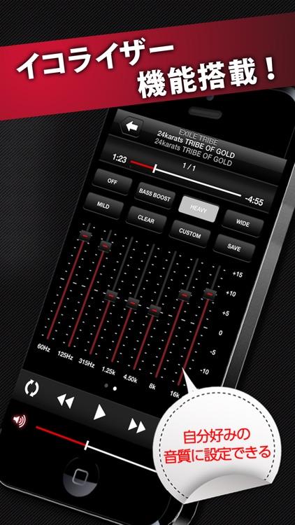 music.jpハイレゾ歌詞対応 音楽プレイヤー screenshot-3