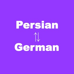 Persian to German Translator - German to Persian Language Translation and Dictionary /  فارسی به آلمانی مترجم - آلمانی به زبان فارسی ترجمه و واژه نامه