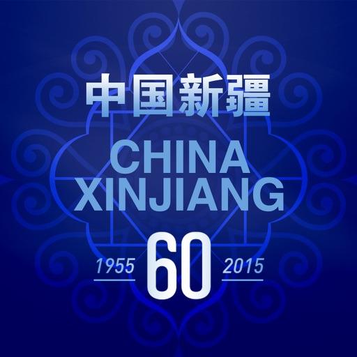 XinJiang2015