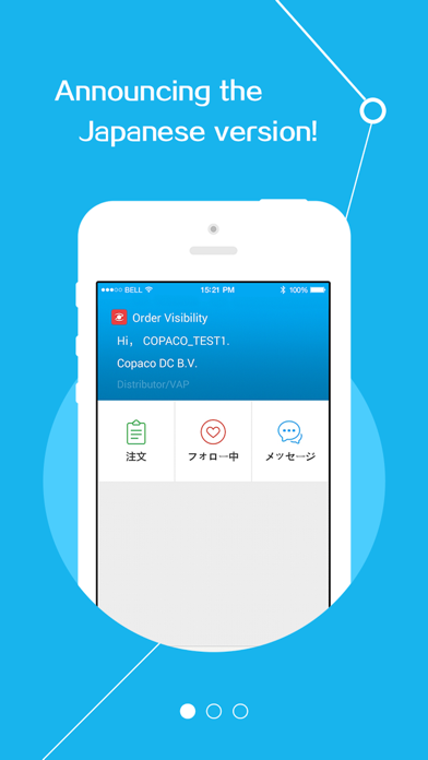 Order Visibility for Pc - Download free Business app