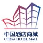 中国酒店商城-中国个性化酒店商城 icon