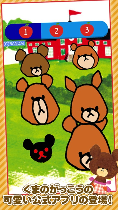 Kids Toy - Bears's school touch & sound toy
