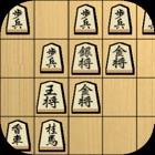 すごろく将棋 icon