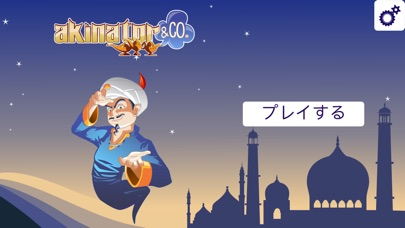 Akinator & Co screenshot1