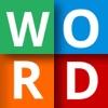 Wordbuilding Practice - iPhoneアプリ