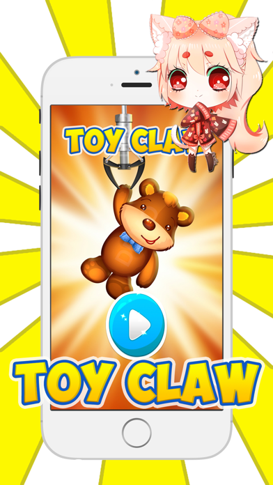 Animal Toy Prize Claw Machine - Puzzle Free Fun Game  for kids screenshot one
