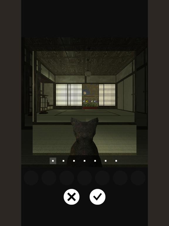 脱出ゲーム 謎解きにゃんこ7 ~秋の夜長とお月見茶会~のおすすめ画像3
