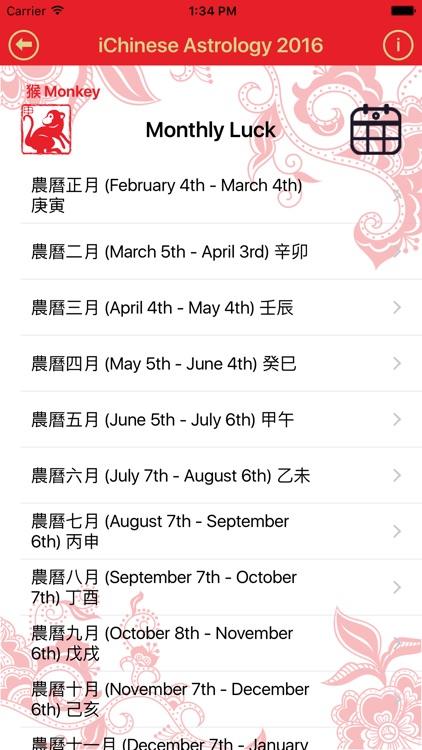 Joey Yap's iChinese Astrology 2016 screenshot-4