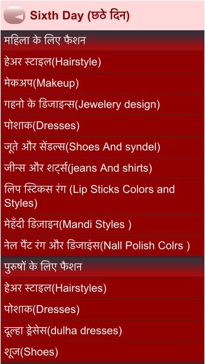 fashion design course in 30 days