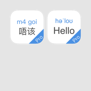 CE Language Package