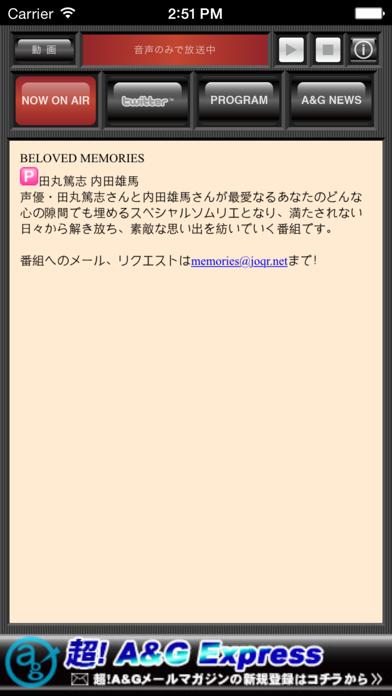 超!A&G+i ScreenShot2