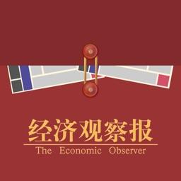 经济观察报HD