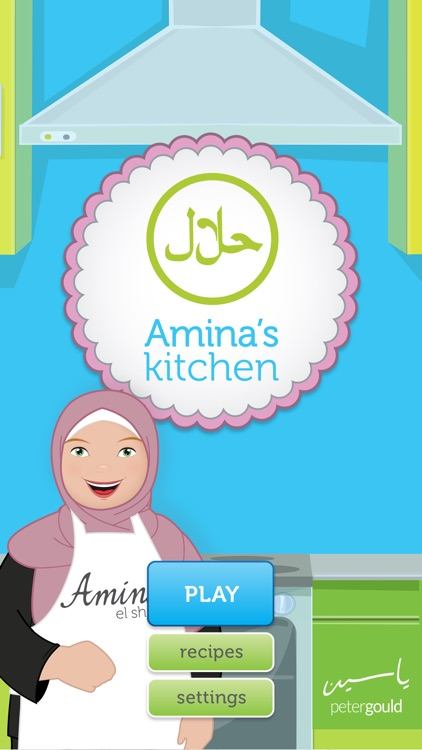 Amina's Kitchen screenshot-0