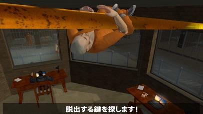 刑務所脱出ゲーム:ブレークのおすすめ画像2