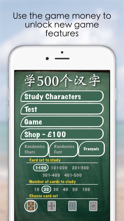Learn Chinese Characters 500 screenshot-4
