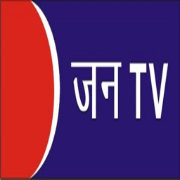JAN-TV
