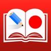 Học Tiếng Nhật - Learn Japanese