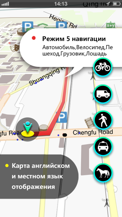Амман КартаСкриншоты 2