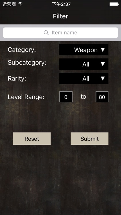 Database For Guild Wars 2-journey deeper-heart of thorns