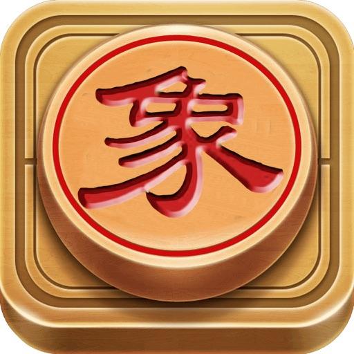 chinese chess——internation,free,fun