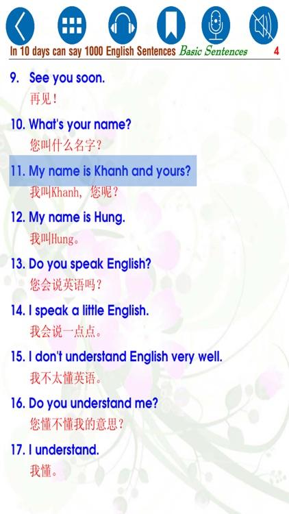 10天会说1000英语短句 - 基本句 (In 10 days can say 1000 English Sentences – Basic Sentences) screenshot-3