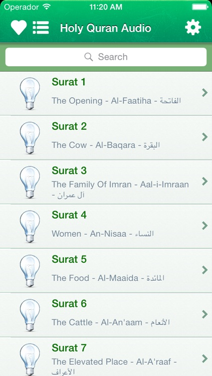 Free Quran Audio MP3 in Arabic, in English and in Phonetic Transcription screenshot-0
