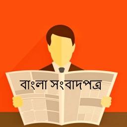 Bangla Songbad