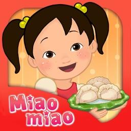 The Great Dumpling Adventure - Miaomiao