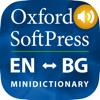 Oxford SoftPress English Bulgarian Minidictionary