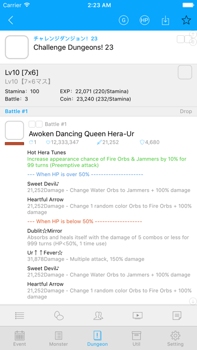PadGuide for Puzzle & Dragons screenshot three