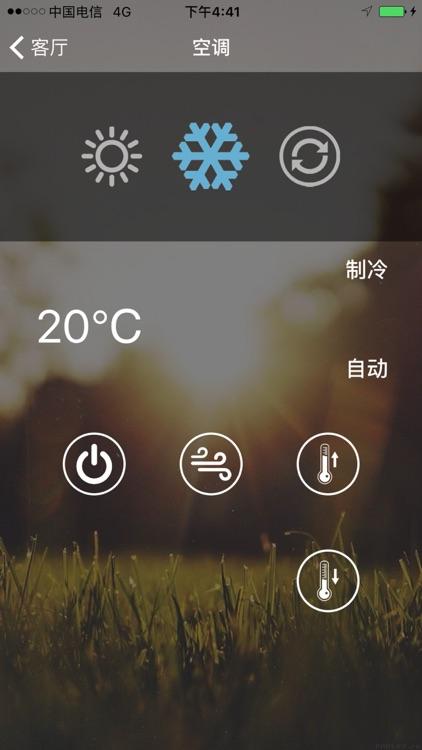 Regulus screenshot-4