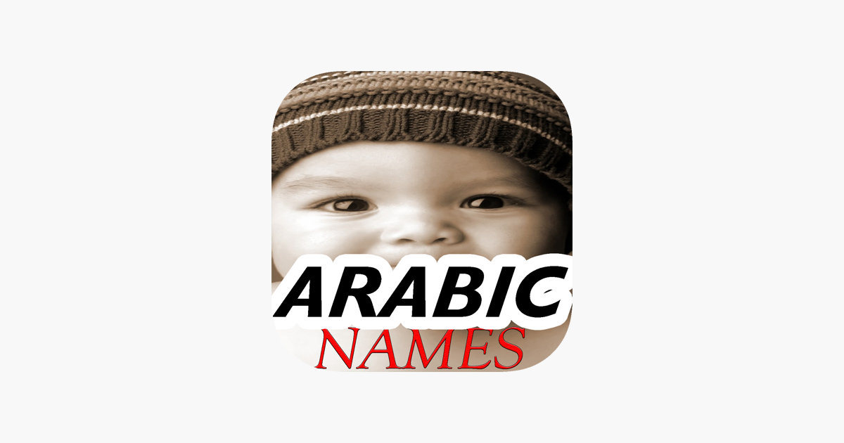 Baby Boy Names : Muslim boy names- with islamic Meaning! on