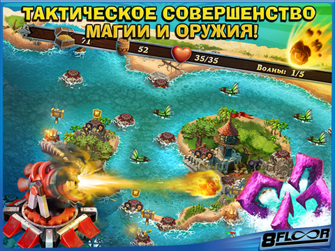 Скачать Fort Defenders 7 seas