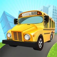 Activities of School Bus Drive Test