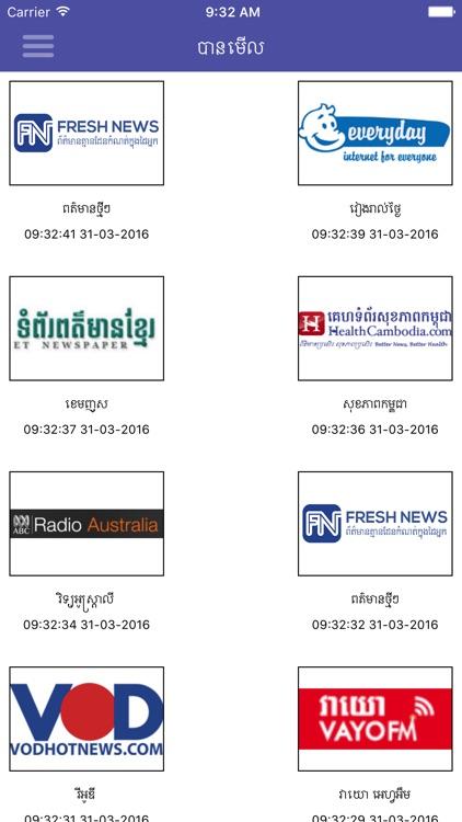 Khmer Websites All in 1