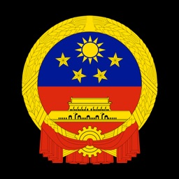 Taiwan - the country's history